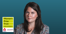 Discoveries judges Lucy Morris